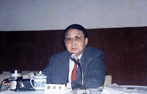 北京市原副市长陆禹在本院举办的学术研讨会上讲话-(1)