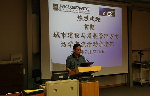 3香港大学访学班讲话(2010.7.).JPG