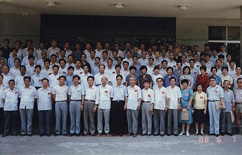 14中国研究院所联谊会科技体制改革研讨会(1988.柳州)