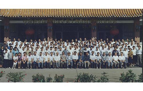 15中国研究院所第14次改革研讨会合影(1991山西)