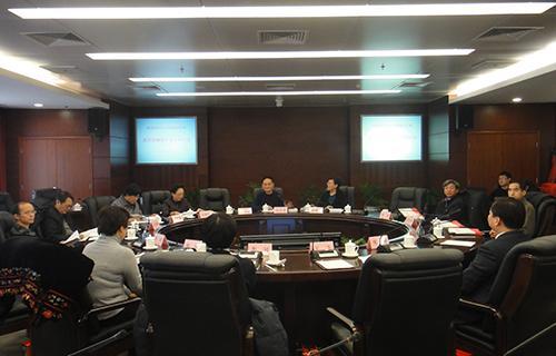 3北京旧城保护高层研讨会(2010.1.).JPG