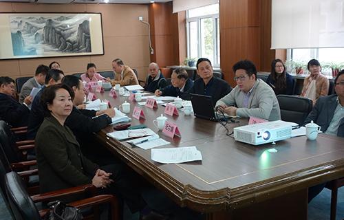 11北京功能与产业疏解专家研讨会(2014.10.).JPG