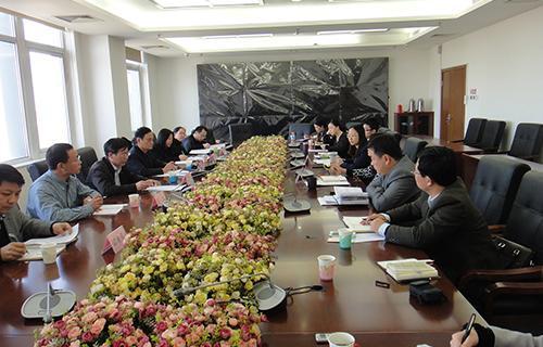 12朝阳区功能疏解专家研讨会.JPG