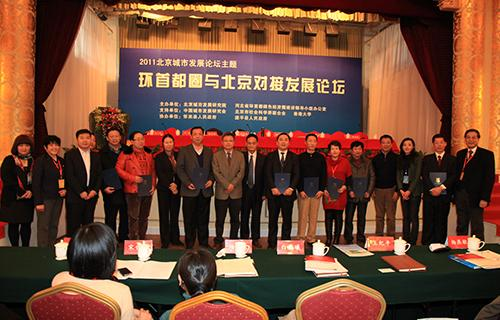 香港大学与本院合办第一期干部访学班结业(2011.12.)
