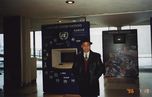 1在纽约联合国大厦内