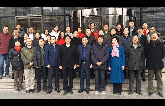 城市研究智库创新座谈会(中国科技会堂)