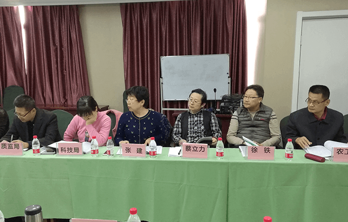 河北沧州市乡村振兴战略规划专家会(2018.11)