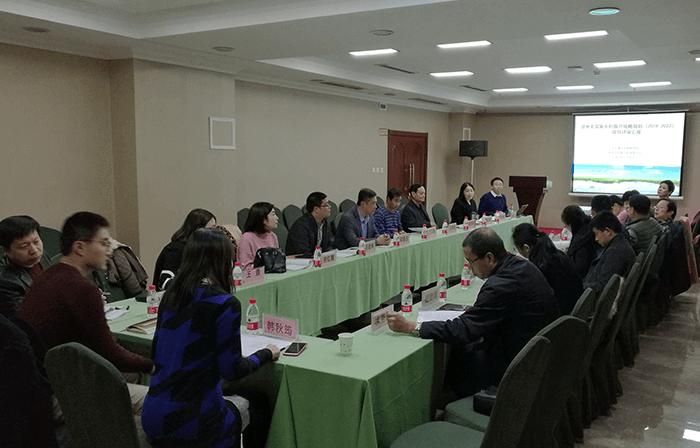 河北沧州市乡村振兴战略规划专家会(2018.11.)