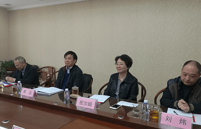 廊坊市微中心研究专家会(2018.11)